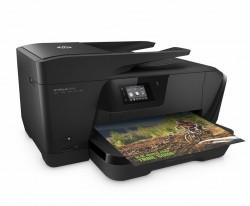 Der HP OfficeJet 7510 kostet 199 Euro (Bild: HP).