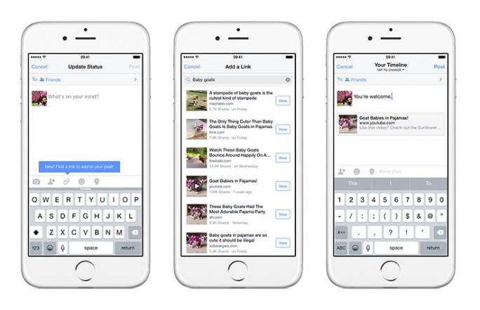 Facebook für iOS enthält jetzt eine Suchfunktion für Links (Bild: Facebook).
