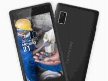 Fairphone 2: Studie bestätigt Nachhaltigkeit