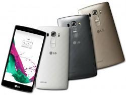 Das LG G4s erbt einige Kamerafunktionen vom Topmodell G4 (Bild: LG).