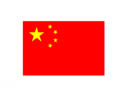 Flag of the People's Republic of China (Image: protocol.gov. hk)