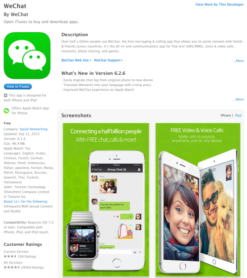 Der Messenger WeChat 6.2.5 zählt zu den infizierten Apps (Screenshot: Palo Alto Networks).