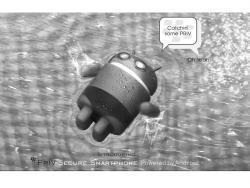 Das Blackberry Priv soll monatlich Android-Updates erhalten (Bild: Blackberry).