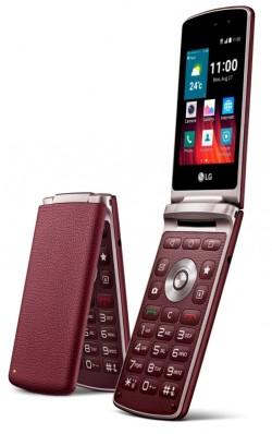 Das LG WineSmart kombiniert Retro-Design mit modernen Komponenten (Bild: LG).