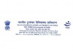 Briefkopf und Logo der indischen Telekom-Regulierungsbehörde (Bild: TRAI)