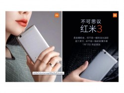 Xiaomi-Teaserbilder fürs Redmi 3 für rund 100 Euro (Screenshot: ZDNet)