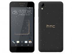 In der Remix-Variante kommt das 349 Euro teure Desire 825 mit goldenen Farbspritzern (Bild: HTC).