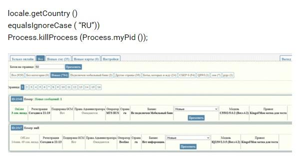 Das Schadprogramm Mazar bricht die Installation auf russischen Systemen ab (Screenshot: ZDNet.de bei Heimdal Security).