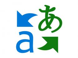 Microsoft Translator Logo (Bild: Microsoft)