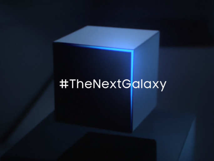 Samsung Galaxy Teaser (Screenshot: ZDNet.de)