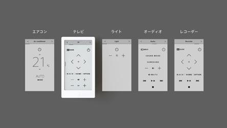 Denkbare Oberflächen von Huis (Bild: Sony)