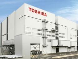Toshiba-Werk in Yokkaichi (Bild: Toshiba)