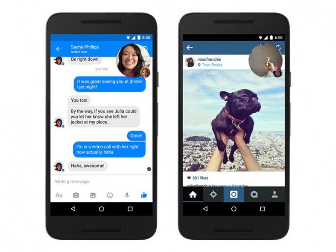 Videoanrufe sind künftig in einem kleineren Fenster möglich, um das Mobilgerät parallel anderweitig nutzen zu können (Bild: Facebook).