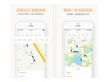 Apple investiert eine Milliarde Dollar in chinesischen Fahrdienstvermittler