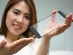 LG Innotek hat ein Displayglas mit integriertem Fingerabdrucksensor entwickelt (Bild: LG Innotek).