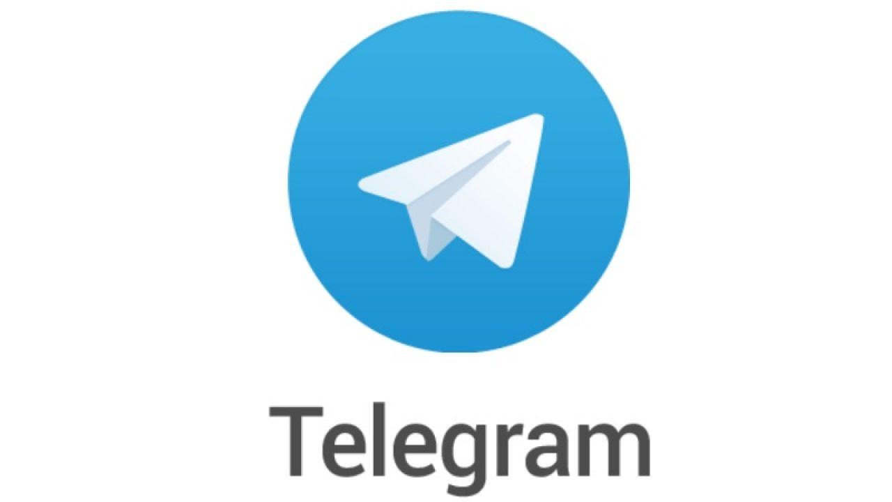 Telegram App öffnet Hintertür und installiert Krypto Miner   ZDNet.de