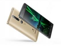 Phab 2 Pro: Lenovo kündigt erstes Smartphone mit Googles Tango-Technik an