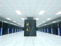 Sunway TaihuLight ist der schnellste Supercomputer der Welt (Bild: NRCPC).