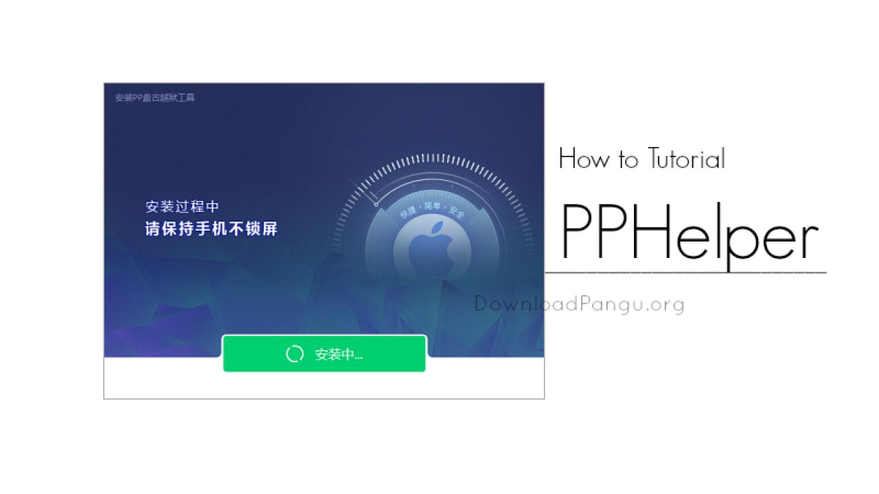 Hacker entwickeln Jailbreak für iOS 9 3 3 | ZDNet de