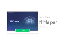 Das chinsiches Pangu-Team hat einen PPHelper genannten Jailbreak für iOS 9.3.3 veröffentlicht (Bild: Pangu Team).