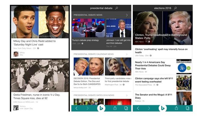 Bing verlinkt AMP-Seiten (Screenshot: Microsoft)