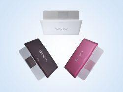Sony Laptops der Marke VAIO. Laut EuGH ist das verkaufen eines PCs mit vorinstallierter Software kein unlautere Geschäftspraxis. (Bild: Sony)