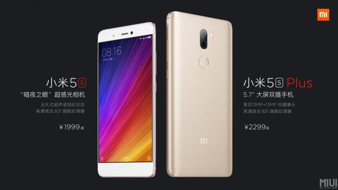Xiaomi Mi 5s (Bild: Xiaomi)
