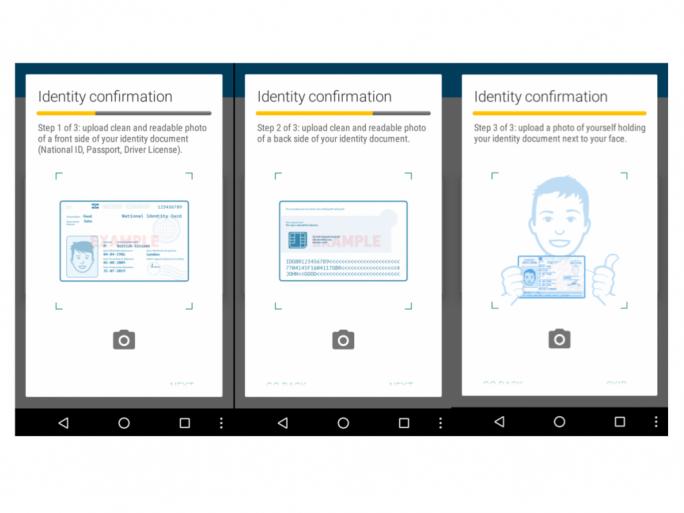 Der Android-Trojaner Acecard fordert seine Opfer auf, ein Foto von sich und ihren Ausweispapieren einzureichen (Bild: McAfee).