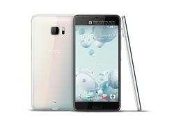 HTC U Ultra (Bild: HTC)