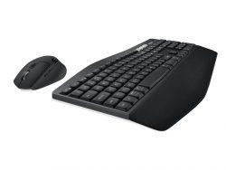Logitech MK850 Tastatur-Maus-Set mit Multi-Device-Funktionen   (Bild: Logitech)