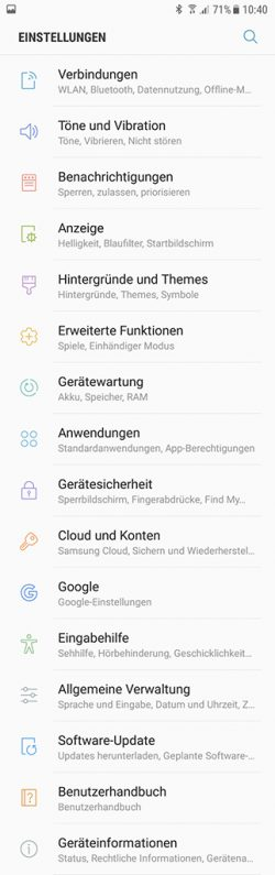 Galaxy S7: Einstellungen unter Android 7.0 (Screenshot: ZDNet.de)