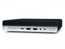 HP EliteDesk 800 Desktop Mini G3 65W (Bild: HP)