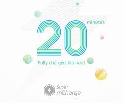 Meizu Super mCharge (Bild: Meizu)