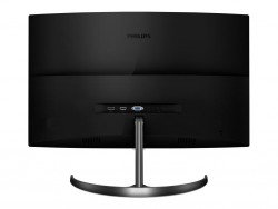 32-Zoll-Curved-Display Philips 328E8QJAB5 (Bild: MMD)