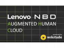Wikitude und Lenovo New Vision kündigen Zusammenarbeit zur Entwicklung einer AH Cloud an