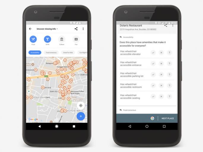 Eine Übersichtskarte zeigt Orte in der Nähe mit fehlenden Informationen (Bild: Google)