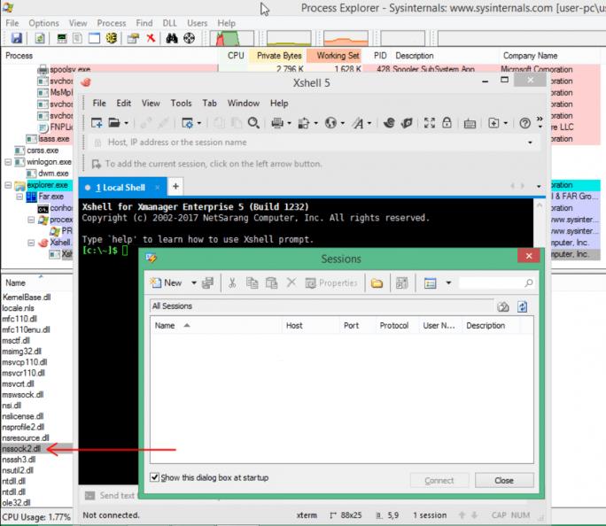 Die DLL-Datei mit der enthaltenen Backdoor in einer Liste der geladenen Module der Software Xshell5 (Screenshot: Kaspersky)