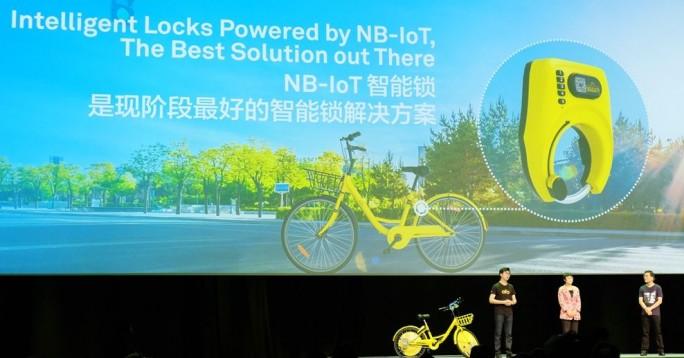 Das chinesische Star-tup ofo bietet Leihräder an und nutzt als Funknetz NB-IoT (Narrowband-IoT) von China Telecom und dazu passende Sendechips von Huawei (Bild: Stefan Girschner).