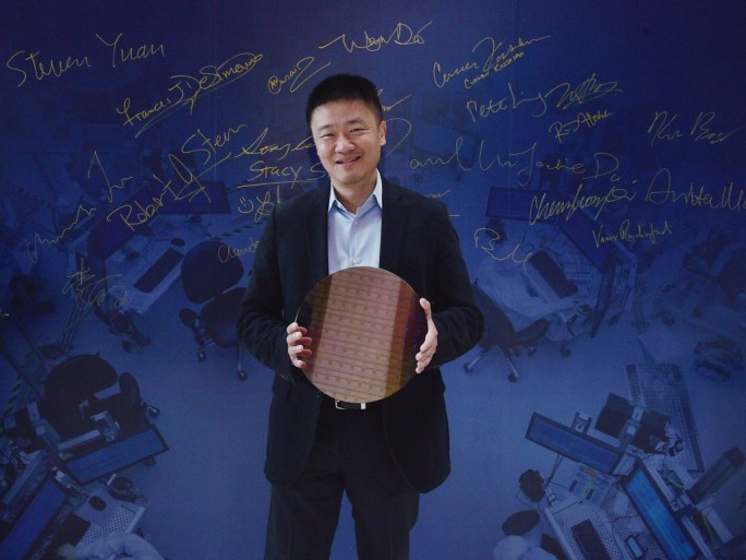 ARM General Manager, Vice President and Fellow: Gus Yeung (Bild: Intel)