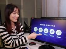 Intel und Foxconn demonstrieren Gesichtserkennung mit Edge-Computing-Plattform