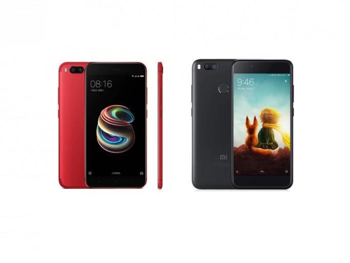 Xiaomi Mi A1 in Rot und Schwarz (Screenshot: ZDNet.de)