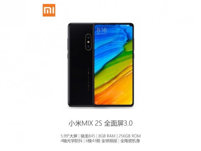 Xiaomi Mi MIX 2S (Quelle: Weibu)