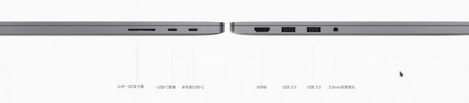 Xiaomi Mi Notebook Pro 15.6 (Bild: Xiaomi)