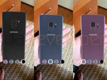 Samsung-App verrät Details zu Galaxy S9