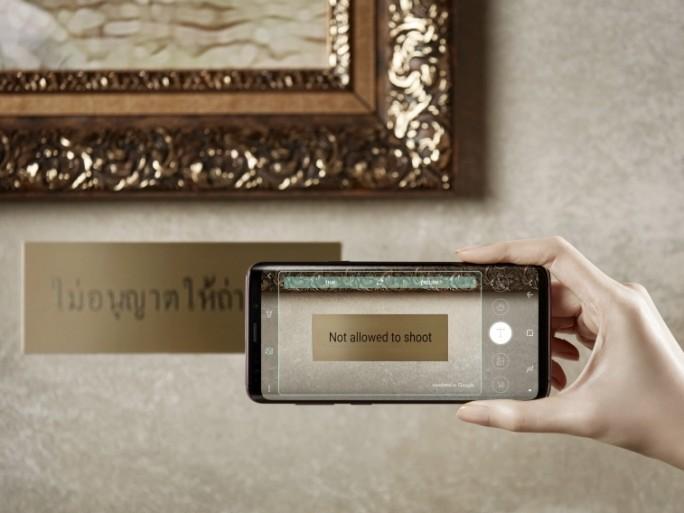 Bixby Vision erkennt und übersetzt Texte in Echtzeit (Bild: Samsung).