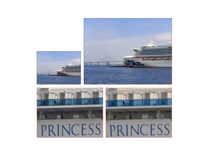 Bildvergleich (Bild: Sony)