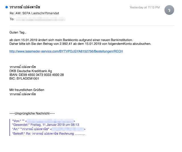Eine laufende Emotet-Kampagne verbreitet Malware per URL-Download (Bild: Cisco Talos).