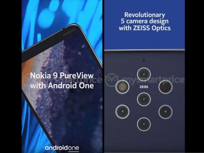 Nokia 9 PureView (Bild: MySmartPrice, via Youtube)