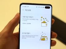 Samsung Galaxy S10 mit Krypto-Wallet