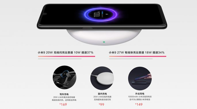 Xiaomi Mi 9: QI-Laden mit 20 Watt (Screenshot: ZDNet.de)